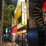 【立川マシマシ】マシライス館に行ってきた!【名駅そば二郎系】