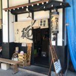 【麺屋しらかわ】高山ラーメンの名店に行ってきた!